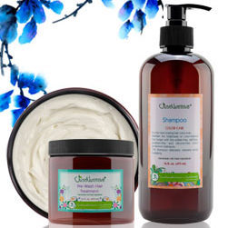 Bottle of shampoo and jar of cream by Just Natural Skincare